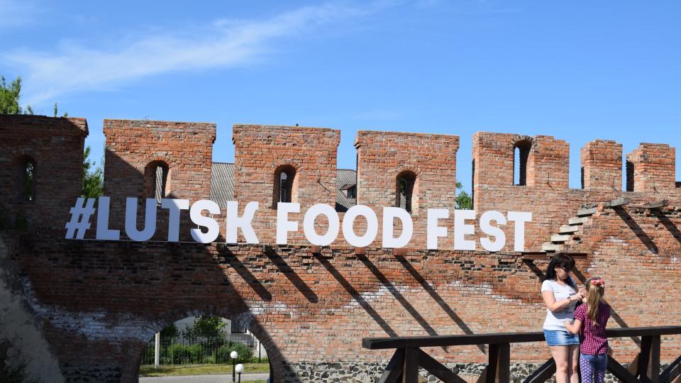 Оголосили програму«Lutsk Food Fest»