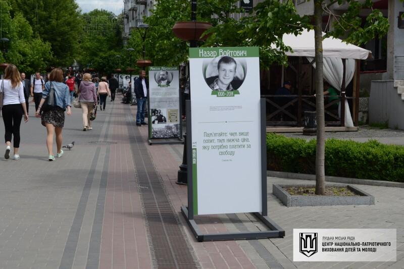 У Луцьку організували виставку під відкритим небом. ФОТО