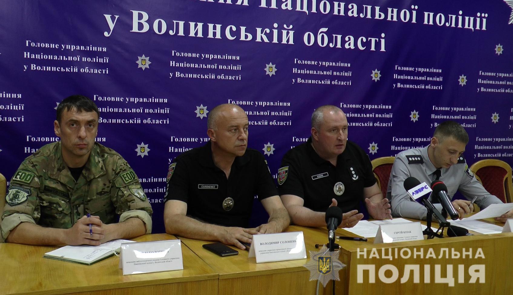 Поліція повідомила, що у Луцьку замінували 80 об'єктів. ФОТО. ВІДЕО
