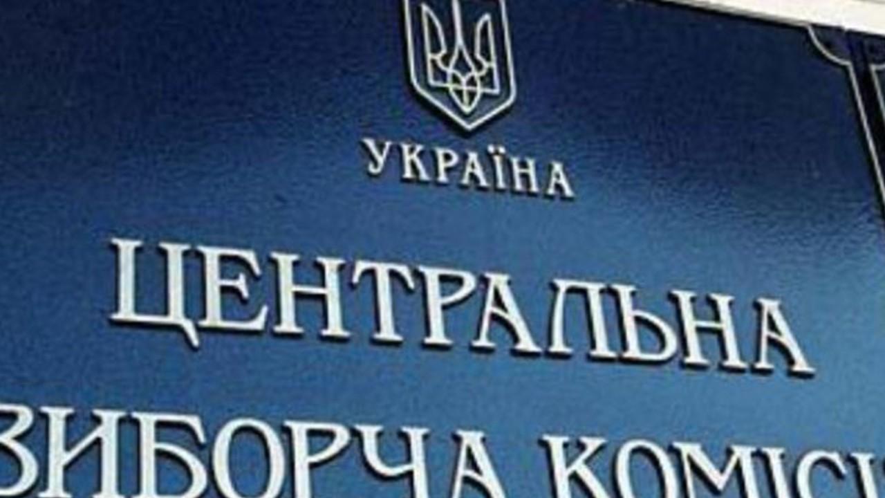 ЦВК зареєструвала двох кандидатів у виборчих округах Волині