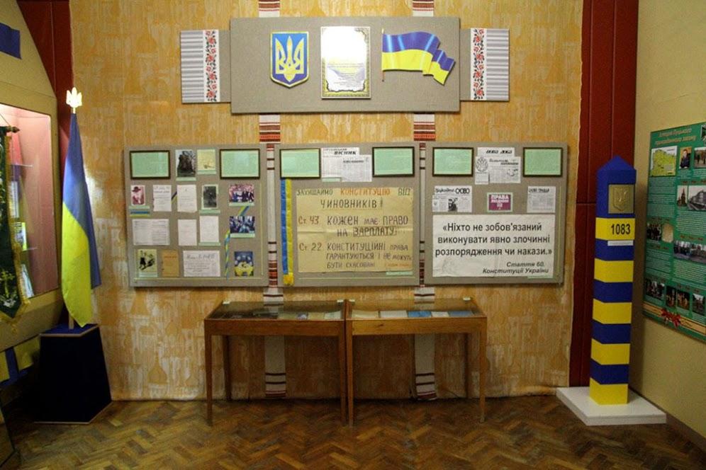 У Волинському краєзнавчому музеї — книжково-документна виставка до Дня Конституції України. ФОТО