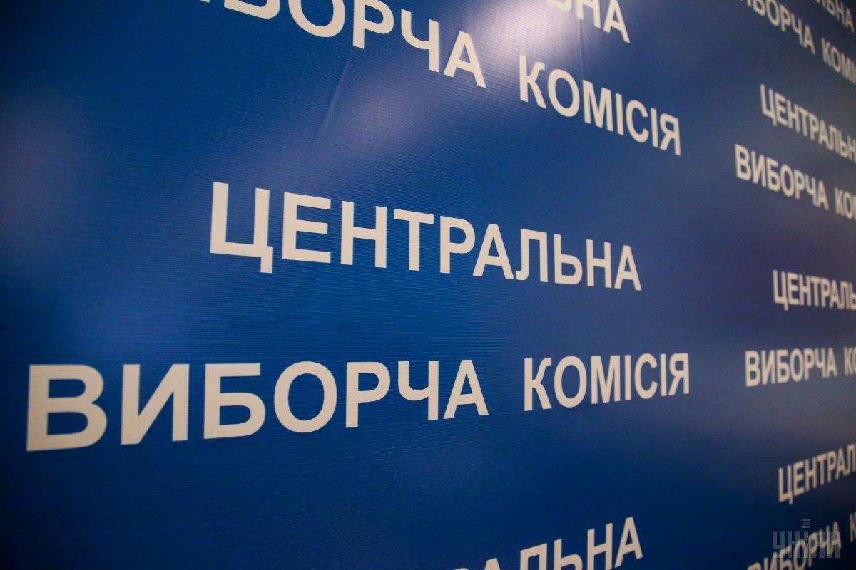 ЦВК зареєструвала ще чотири списки партій, в яких є волиняни