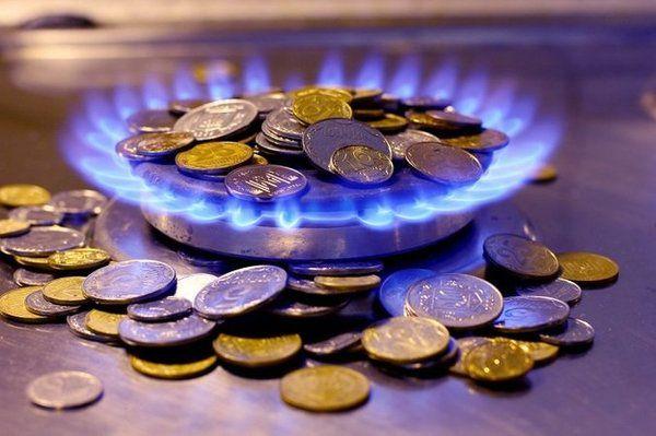 У червні ціну газу для населення знизять на 6,4 %