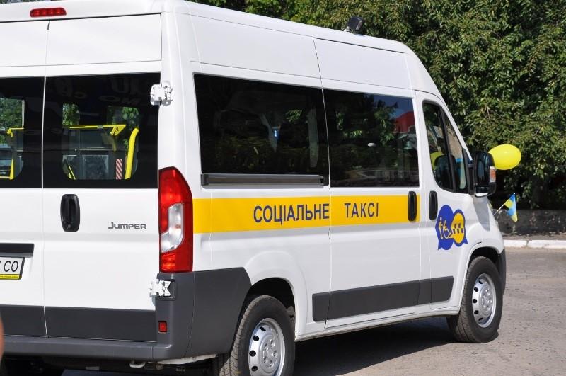 У громаді на Волині розпочне роботу соціальне таксі