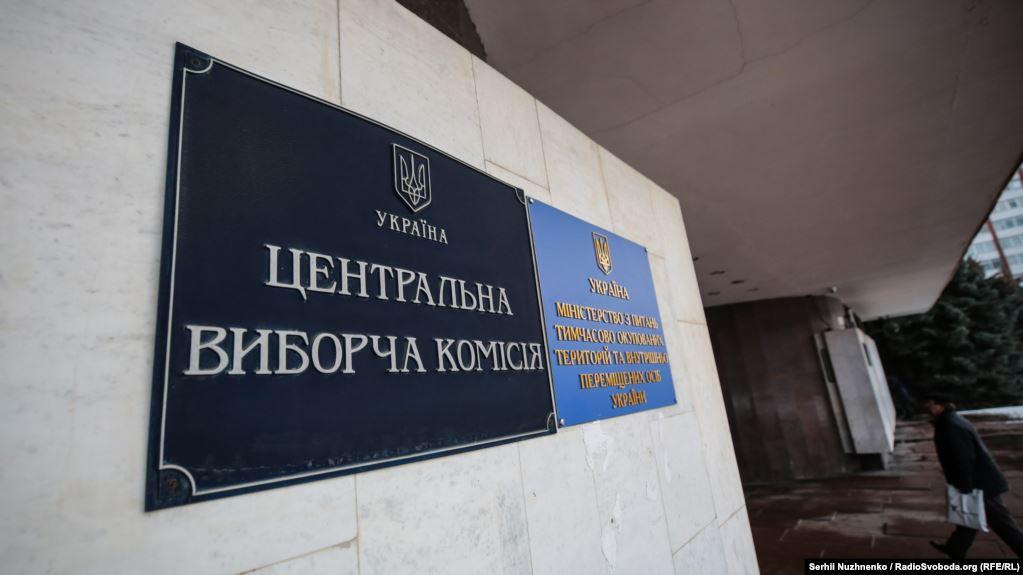 Впродовж червня Волинь відвідали четверо національних політиків. ФОТО