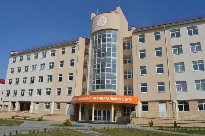 У Луцьку «замінували» перинатальний центр