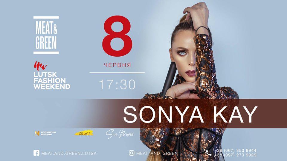 У Луцьку відбудеться «Lutsk Fashion Weekend»