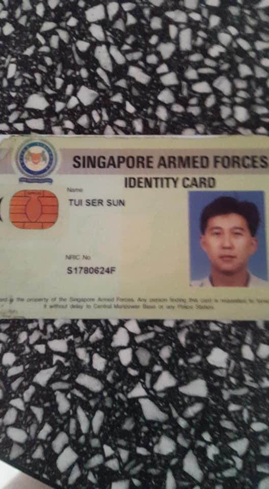 У Луцьку розшукують власника картки жителя Сінгапуру