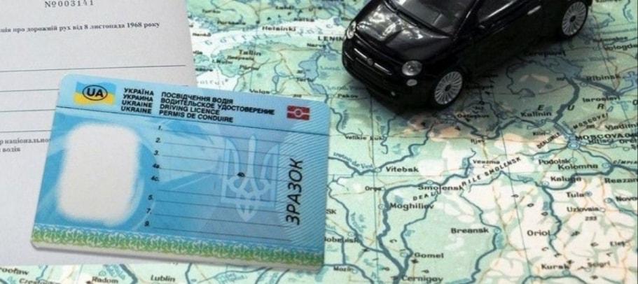 На Волині у поляка виявили фальшиве посвідчення водія