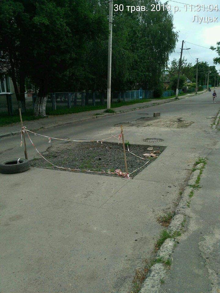 У Луцьку на одній із вулиць зруйноване дорожнє покриття. ФОТО