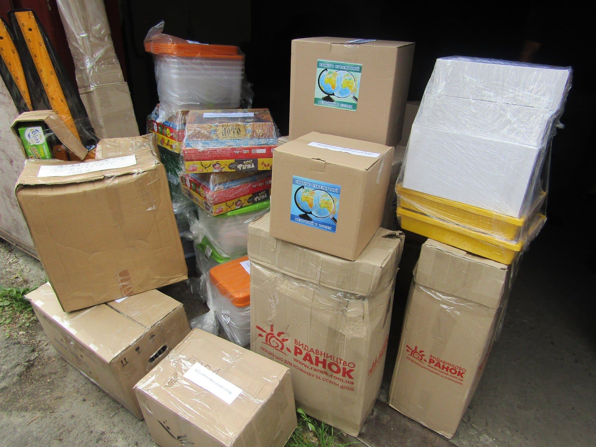 Волинській школі закупили шкільне обладнання та інвентар. ФОТО