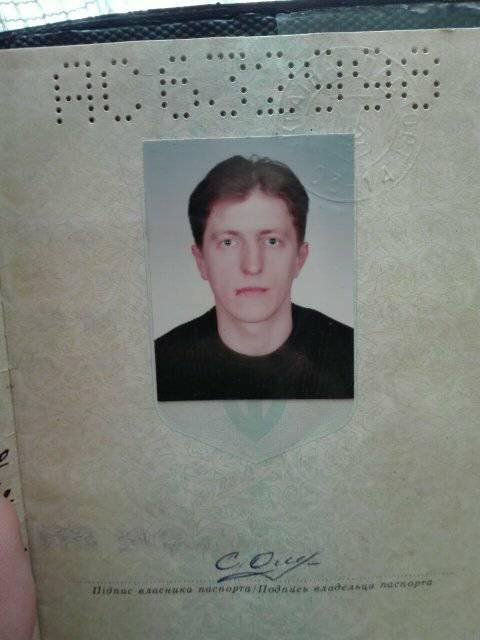 На Волині знайшли чоловіка, який повертався з Польщі та зник