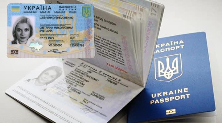 У Луцьку тимчасово припинять видавати закордонні паспорта та ID-картки
