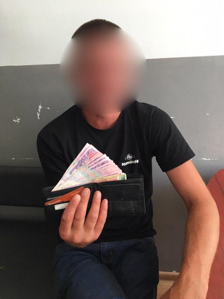 Лучанину повернули гаманець з кругленькою сумою, який він загубив