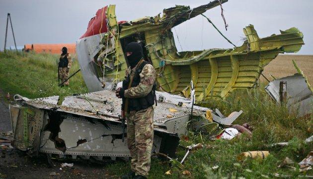 У Нідерландах назвали імена чотирьох причетних до катастрофи МН17. ВІДЕО