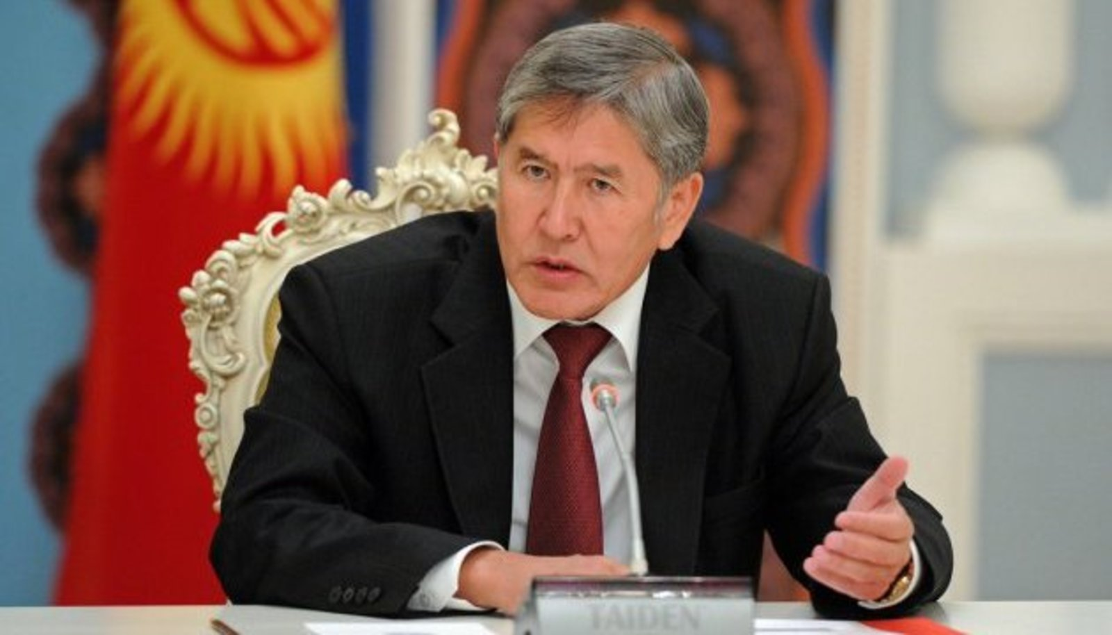 Екс-президента Киргизстану позбавили недоторканності