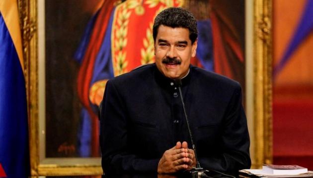 Мадуро наказав відкрити кордон Венесуели з Колумбією