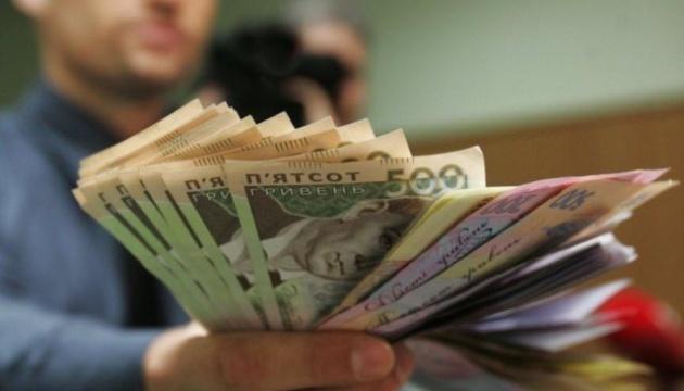 Держстат назвав середні зарплати у різних сферах: найвища — 25 850 гривень