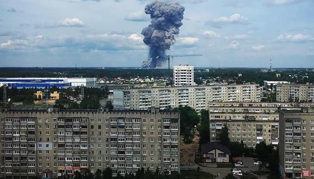 У Росії на заводі вибухнув цех з тротилом. ВІДЕО