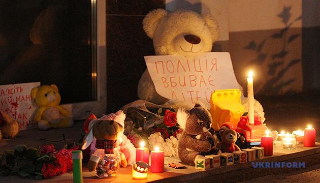 У містах України пройдуть акції протесту через вбивство 5-річного хлопчика