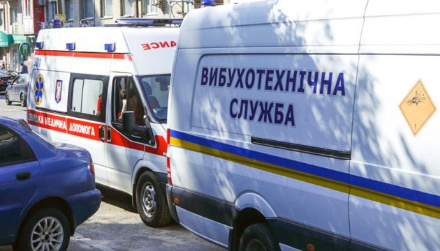 У Миколаєві поліція евакуює зоопарк, аеропорт і церкви