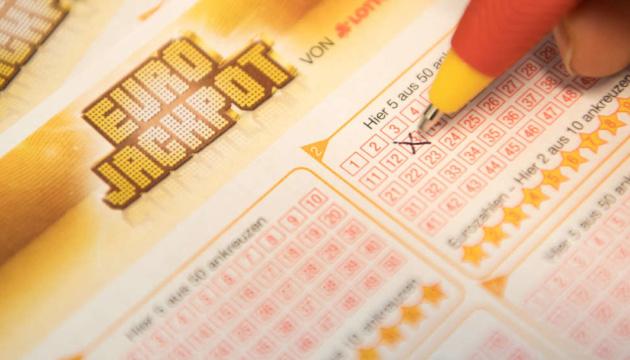 Житель Чехії виграв у лотерею близько 55 мільйонів євро