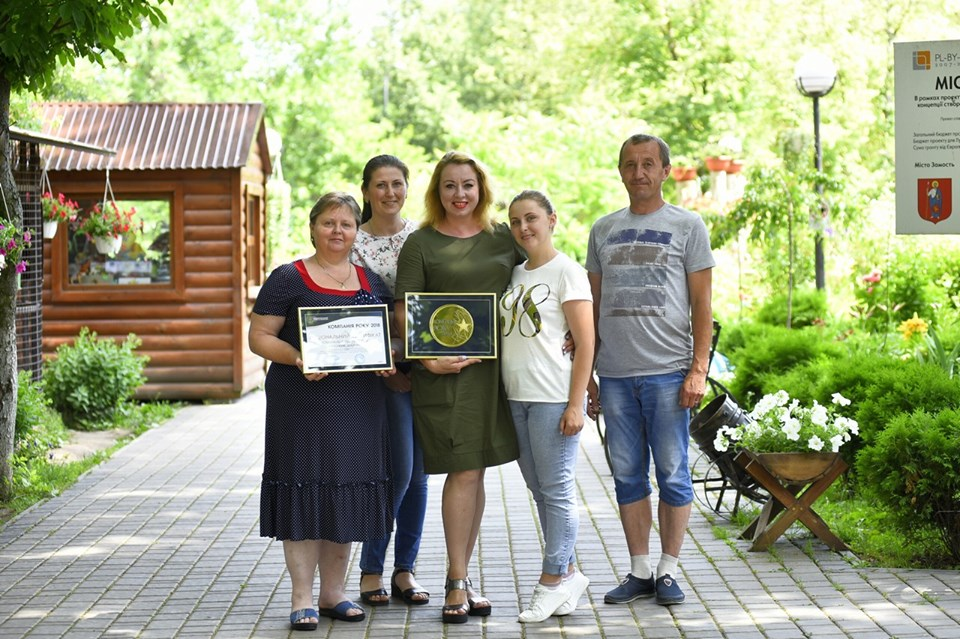 Луцький зоопарк визнали компанією року за 2018 рік