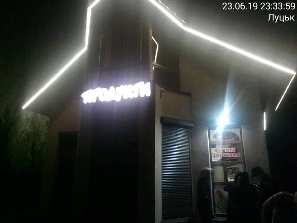 У Луцьку вчергове виявили продаж алкоголю у нічний час