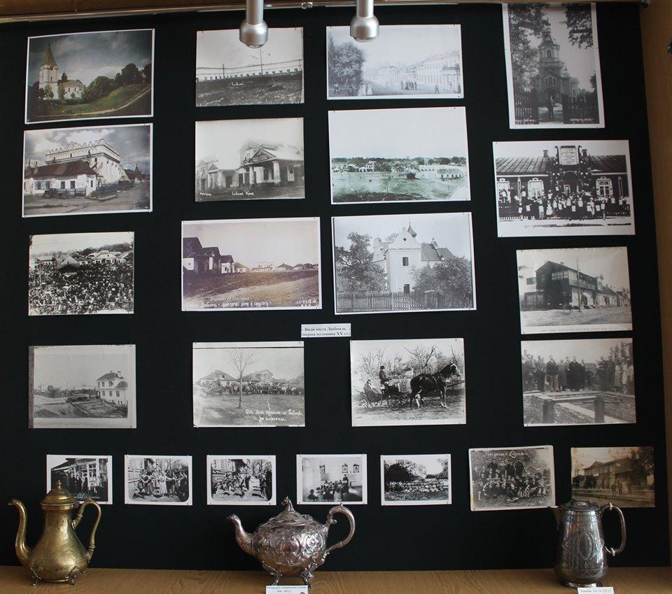 Музей на Волині експонує виставку про край від минулого до сьогодення. ФОТО