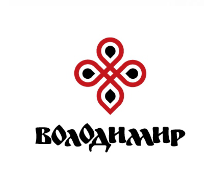 У волинському місті обрали логотип-фаворит