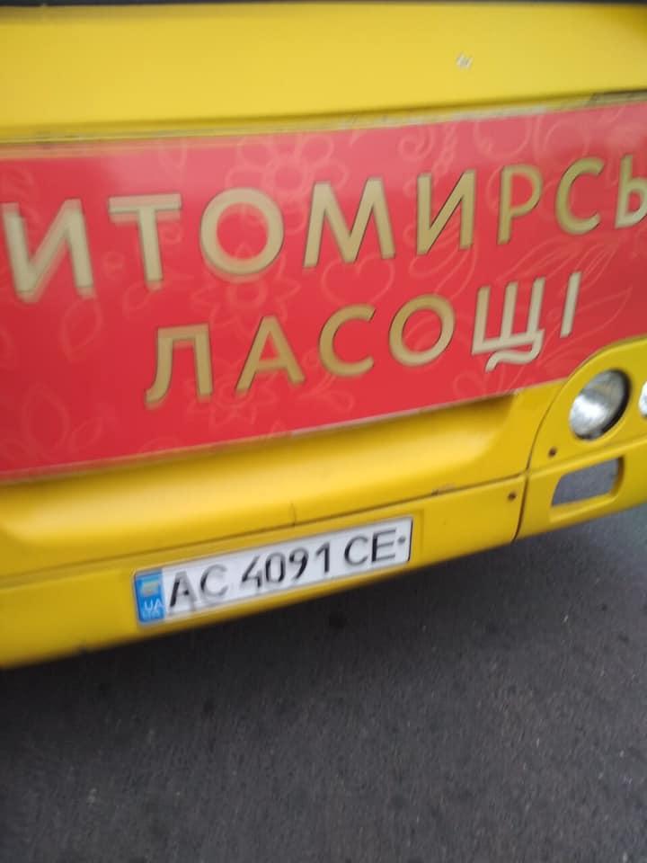 У Луцьку водій витягав жінку за руки із маршрутки, аби не везти на кінцеву зупинку