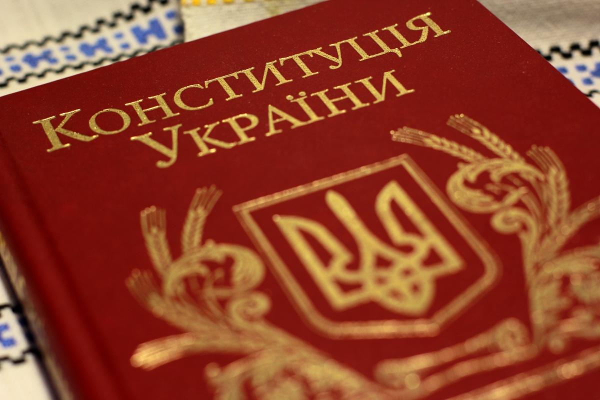 У Луцьку відбудеться святкування 23-ї річниці Конституції України