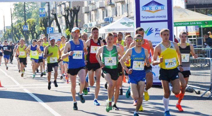 У місті на Волині стартував 14-й міжнародний пробіг. ФОТО