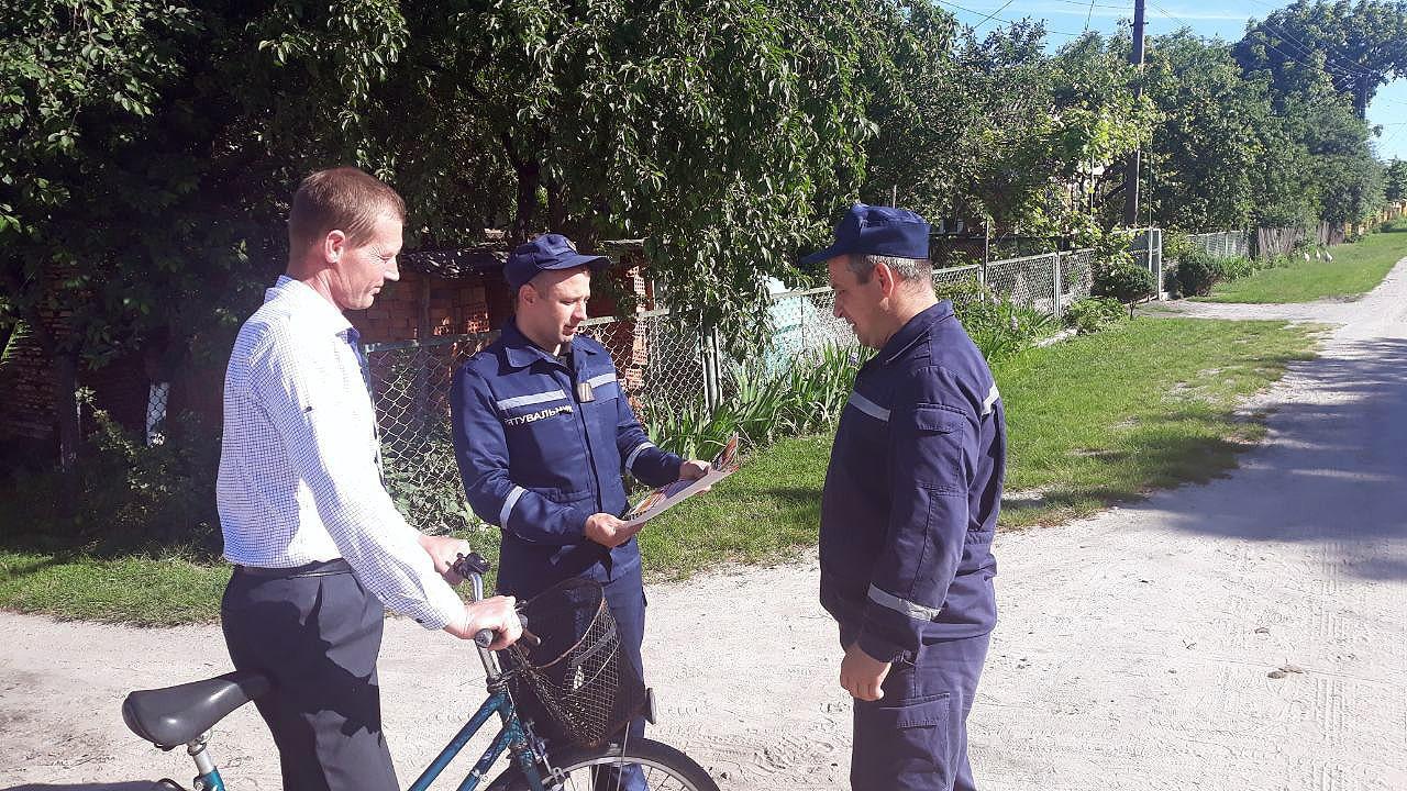 У Старовижівському районі рятувальники інструктували громадян