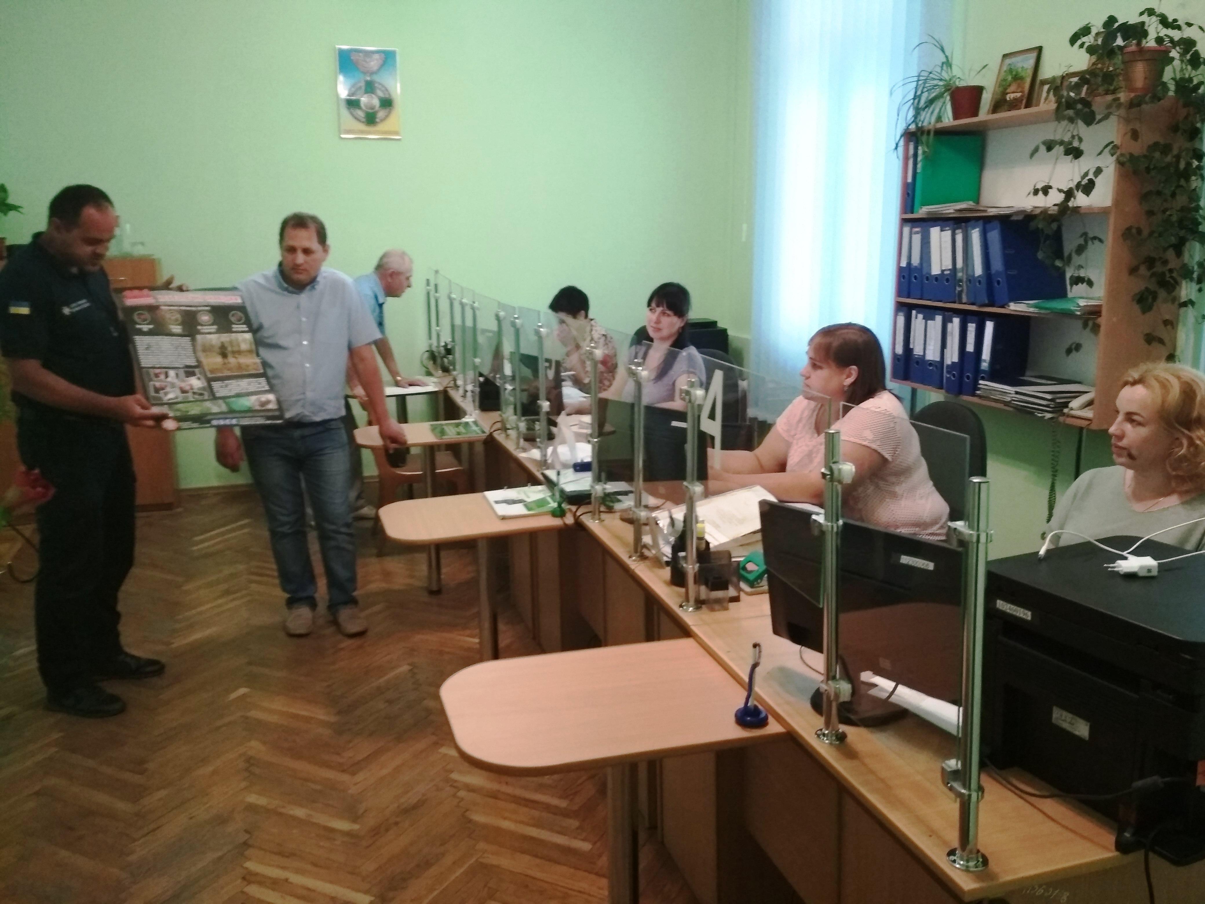 У Локачинському районі рятувальники провели інструктаж працівникам пенсійного фонду