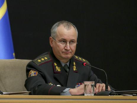 Народні депутати відмовились звільняти голову СБУ