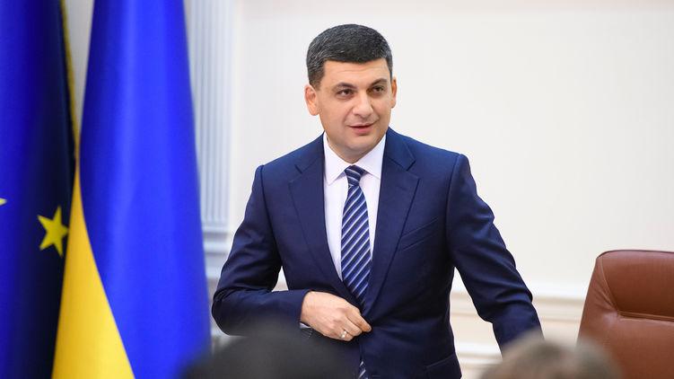 Володимир Гройсман відвідає Волинь