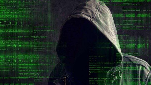 На сайт НБУ здійснили потужну хакерську атаку