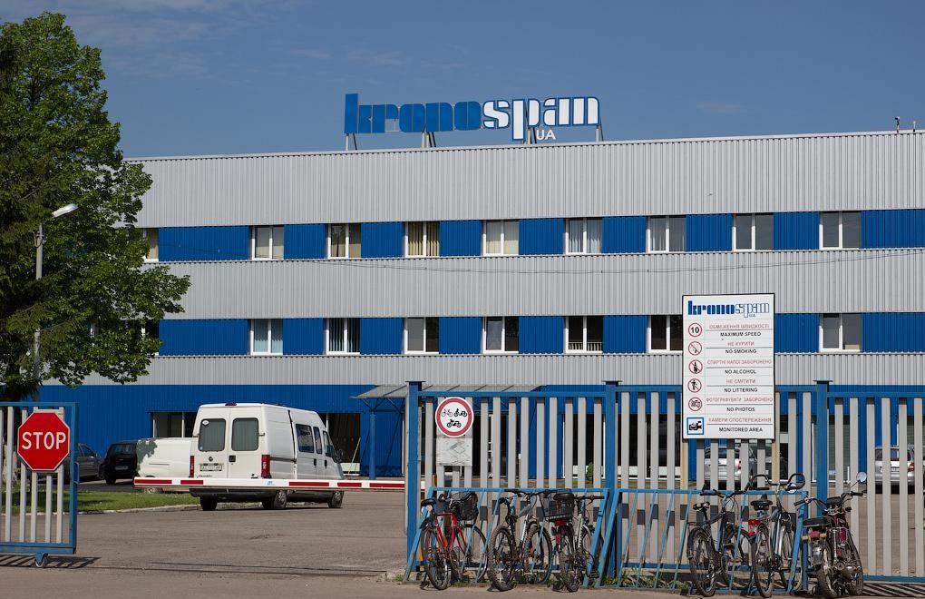 У Нововолинську збудують завод відомої іноземної компанії