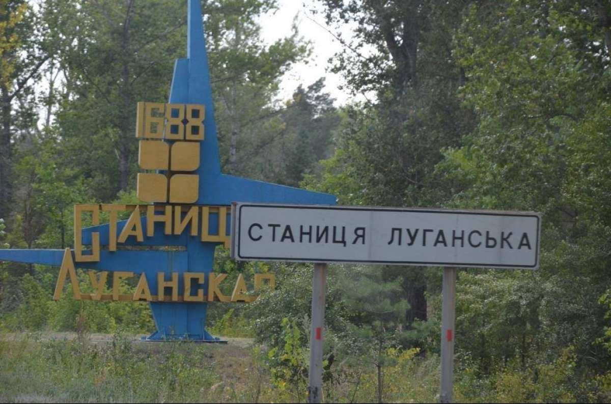 Збройні сили України та бойовики «ЛНР» відводять війська від Станиці Луганської