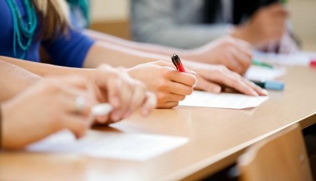 15 % випускників не склали ЗНО з української мови