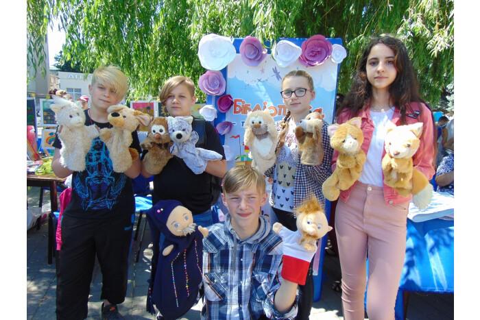 У Луцьку презентували програму «Бібліотека – територія дитинства»