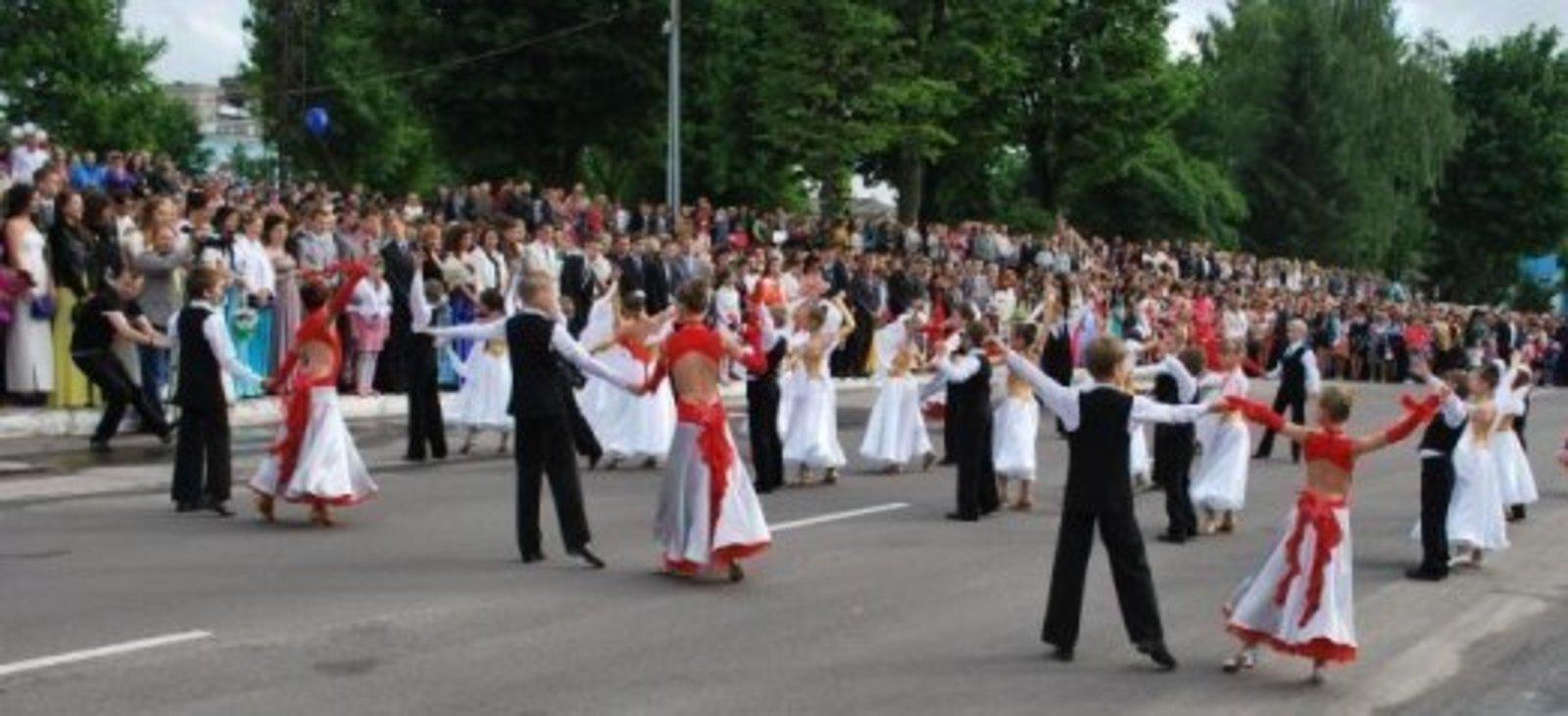 У волинському місті відбудеться міське свято випускників