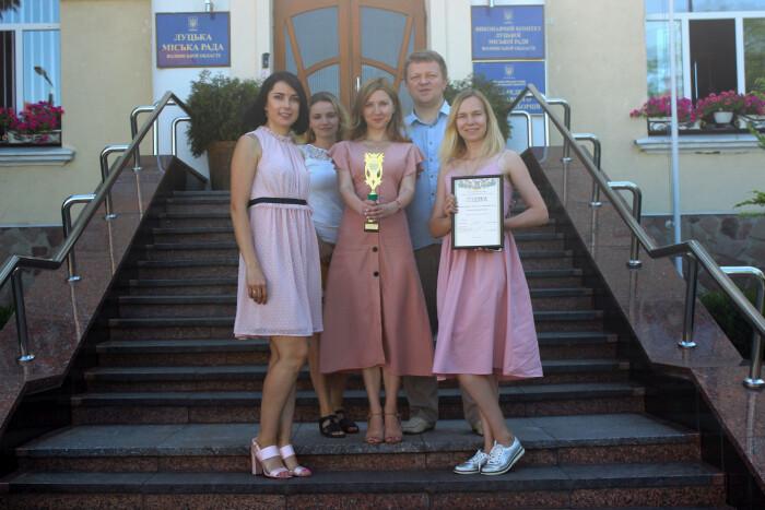Місто Луцьк нагородили відзнакою «За розвиток туристичної індустрії»