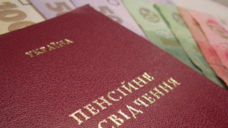 У Луцьку шукають власника пенсійного посвідчення