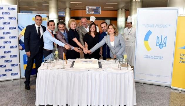 В Україні відкрили новий щоденний авіанапрямок
