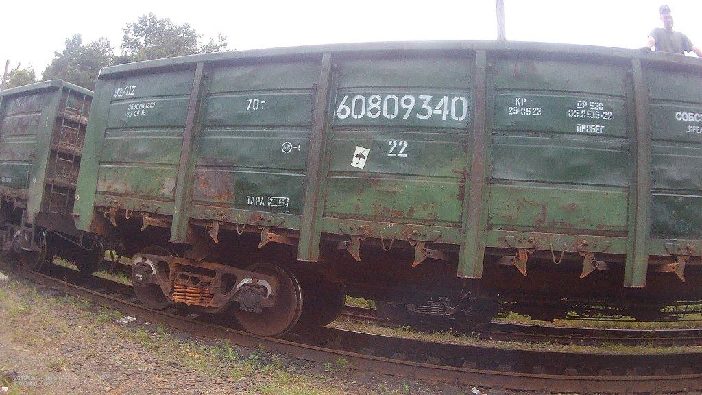 На Волині контрабандисти «збагатили» потяг з рудою партією сигарет