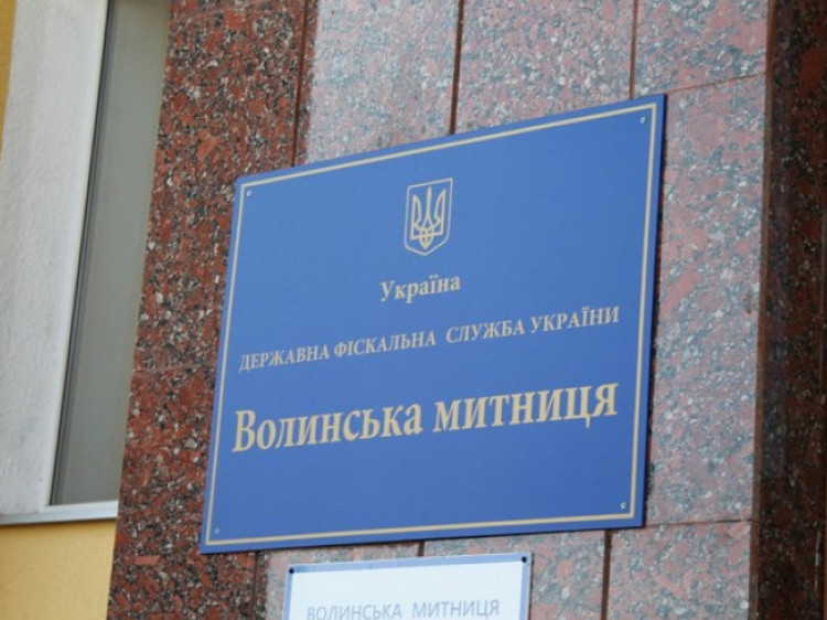 Протидія порушенням митних правил принесла бюджету понад 40 мільйонів гривень