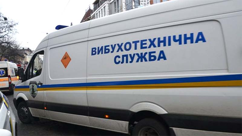 У Луцьку оголосили про замінування ще декількох об'єктів