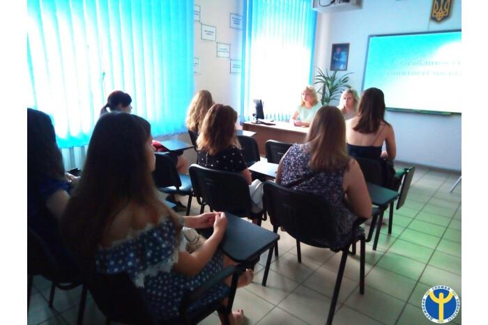 У Луцьку на семінарі розповіли, як бути успішними на ринку праці
